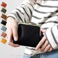 合皮 がま口 二つ折り財布