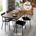 カフェ風 天然木×スチール ダイニングテーブル 幅140cm ケルト