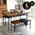 カフェ風 天然木×スチール ダイニングテーブル+ベンチ+チェア2脚 4点セット ケルト