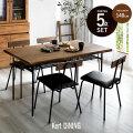 カフェ風 天然木×スチール ダイニングテーブル+チェア4脚 5点セット ケルト
