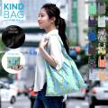 リサイクル エコバッグ 撥水 折りたたみ KIND BAG