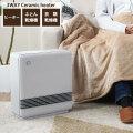 ふとん乾燥・衣類乾燥機能付き 3WAY セラミックヒーター ドライヒート
