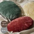 充電式 エコ 湯たんぽ nuku2 フランネル
