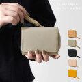 タッセル付き 三つ折り 財布 コンパクト