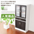 キッチン収納食器棚 クレイオ 高さ120cm [食器棚]