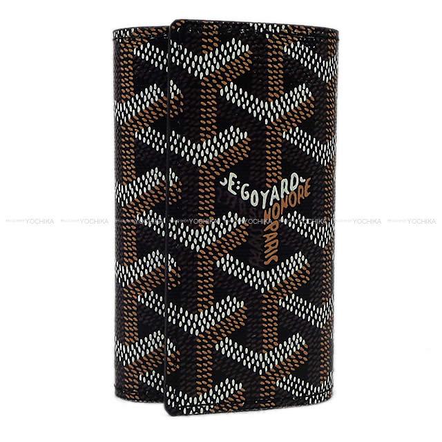 GOYARD ゴヤール 6連キーケース 黒(ブラック)X黄(イエロー) PVCコーティングキャンバスXレザー シルバー金具 新品