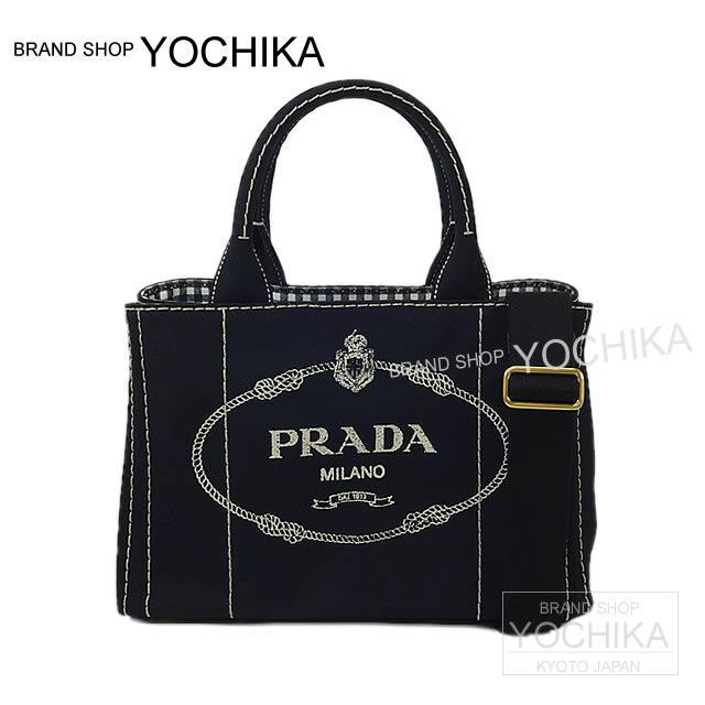 PRADA プラダ CANAPA カナパ ミニ 2WAY ショルダートートバッグ ストラップ付 1BG439 新品