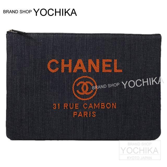 2017年春夏 新作 CHANEL シャネル ドーヴィル クラッチ バッグ ポーチ ネイビー デニム A80117 新品