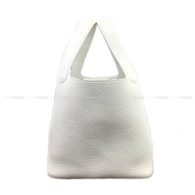 HERMES エルメス ハンドバッグ ピコタンロック 22 MM 白(ホワイト) トリヨン シルバー金具 新品