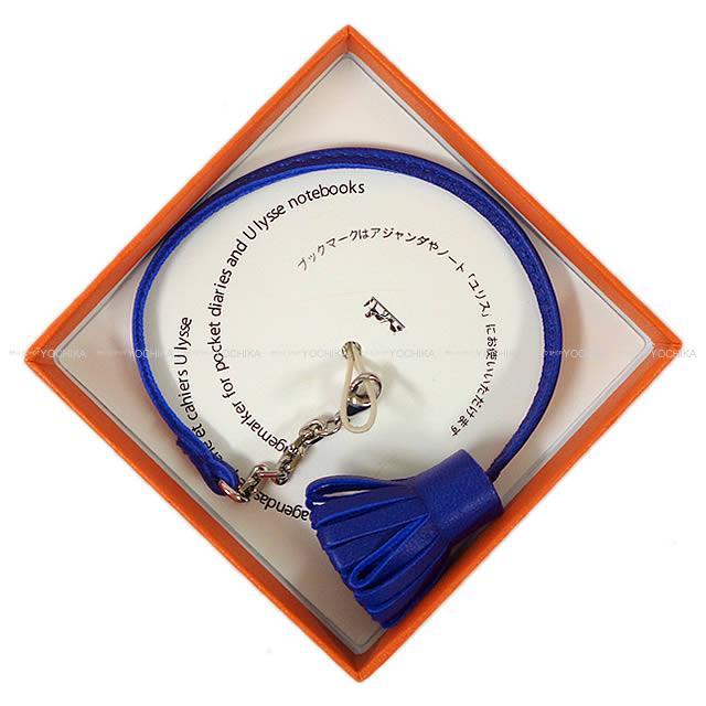 HERMES エルメス カルメン チータ グラン ポンポン 23 ブルーエレクトリック アニューミロ シルバー金具 新品