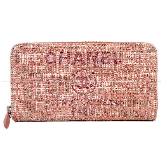 CHANEL シャネル ドーヴィル ラウンドファスナー 長財布 ツイードピンク ラフィアXカーフ A80056 新品