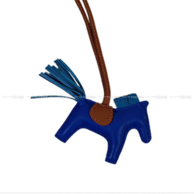 "HERMES エルメス バッグチャーム ""ロデオ/RODEO"" PM ブルーエレクトリックXブルーイズミールXフォーヴ アニューミロ(ラム) 新品未使用"