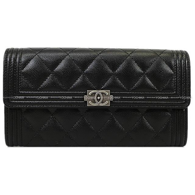 CHANEL シャネル ボーイシャネル マトラッセ フラップ 長財布 黒(ブラック) グレインドカーフ A80286 新品