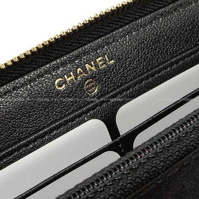 CHANEL シャネル ヴィンテージ マドモワゼル ラウンドファスナー 長財布 チェリーピンク シープスキン A80969 新品