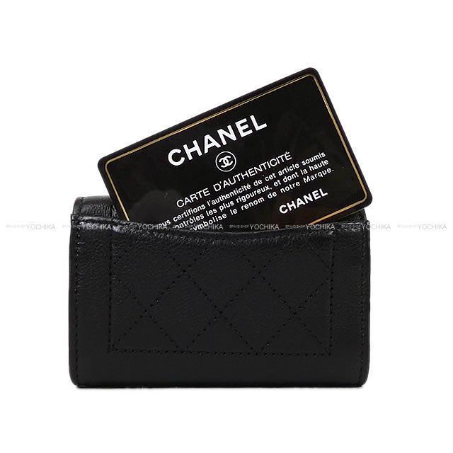 CHANEL シャネル マトラッセ プレートロゴマーク 4連キーケース 黒 ゴートスキン ゴールド金具 A84297 新品