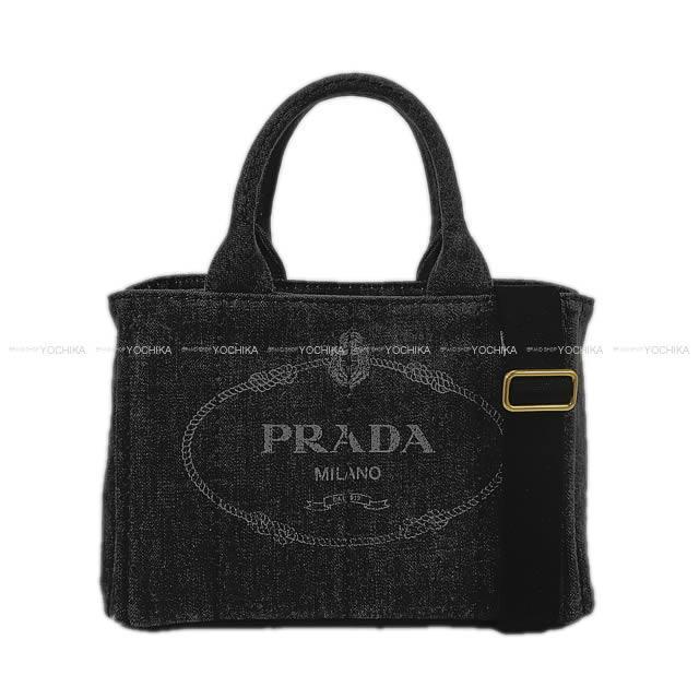 PRADA プラダ CANAPA カナパ ミニ 2WAY ショルダートートバッグ ストラップ付 黒(ブラック) デニム