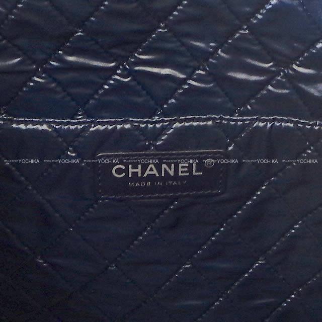 CHANEL シャネル スモール ショッピング トートバッグ ネイビーブルーXグレーXシルバー A69928 新品