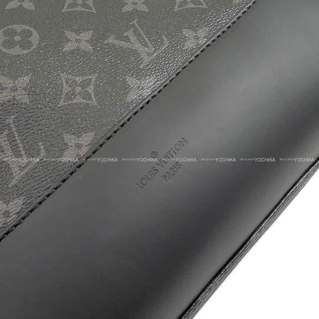 """LOUIS VUITTON x SUPREME ルイ・ヴィトン シュプリーム """"クリストファー PM"""" M53414 新品"""