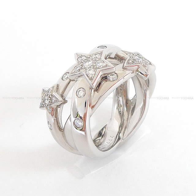 CHANEL シャネル コメット スター 3連 リング 指輪 #47 OR750 ダイヤモンド シルバー 新品同様【中古】
