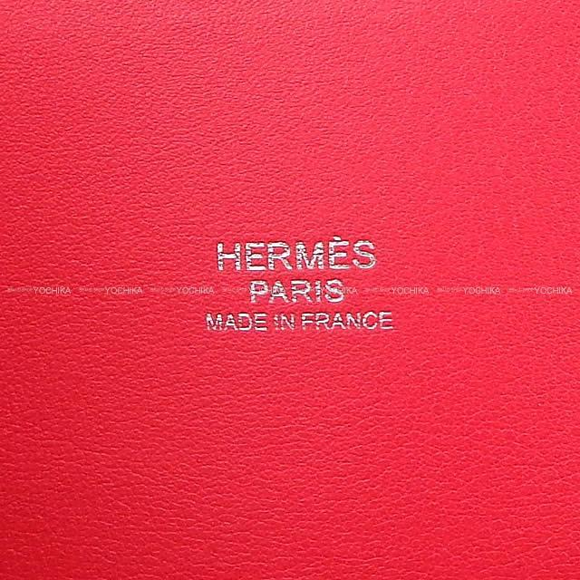HERMES エルメス ショルダーバッグ ボリード27 ローズエクストレーム スイフト シルバー金具 新品
