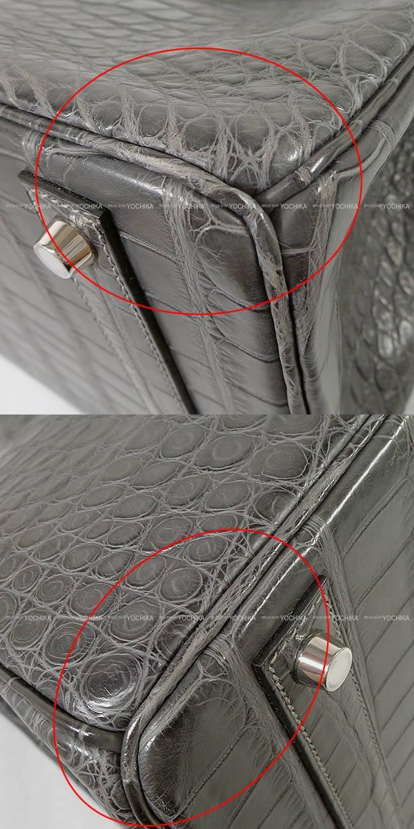 HERMES エルメス ハンドバッグ バーキン40 グラファイト クロコダイル アリゲーターマット シルバー金具