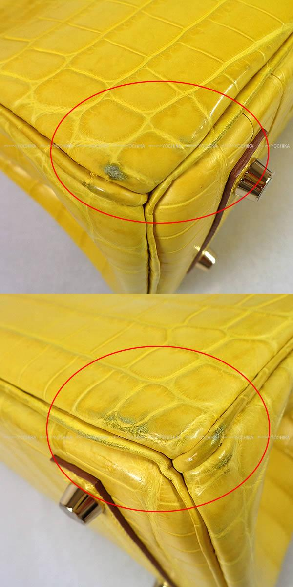 HERMES エルメス ハンドバッグ バーキン25 ミモザ クロコダイル ニロティカスマット ゴールド金具 SAランク【中古】