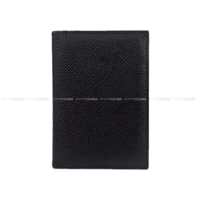 HERMES エルメス メンズ 二つ折り 財布 MC2 エジソン ジャングル ブルーインディゴ×ブルーパオン エプソン 新品