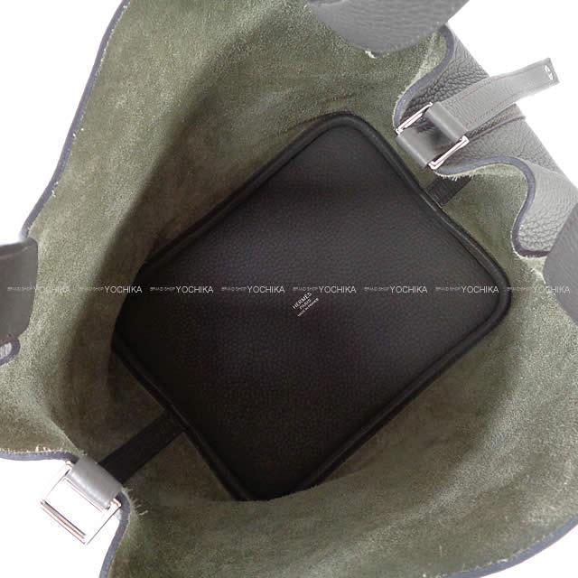 HERMES エルメス ハンドバッグ ピコタンロック 22 MM エタン トリヨン シルバー金具 新品同様【中古】