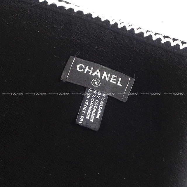 CHANEL シャネル ココマーク オリラグ ファー マフラー 襟巻き ブルーグリス オリラグ A73766 新品