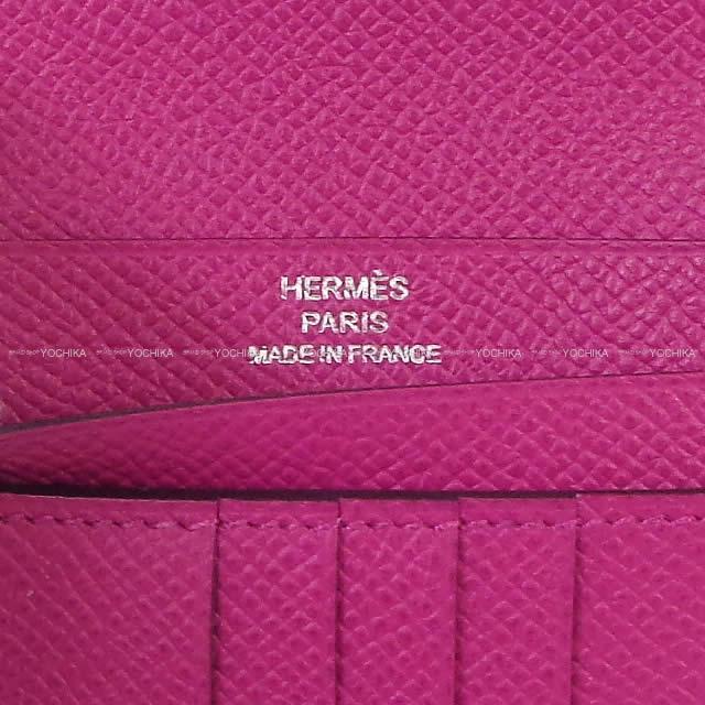 HERMES エルメス 財布 ベアンコンパクト ローズパープル エプソン シルバー金具 新品同様【中古】