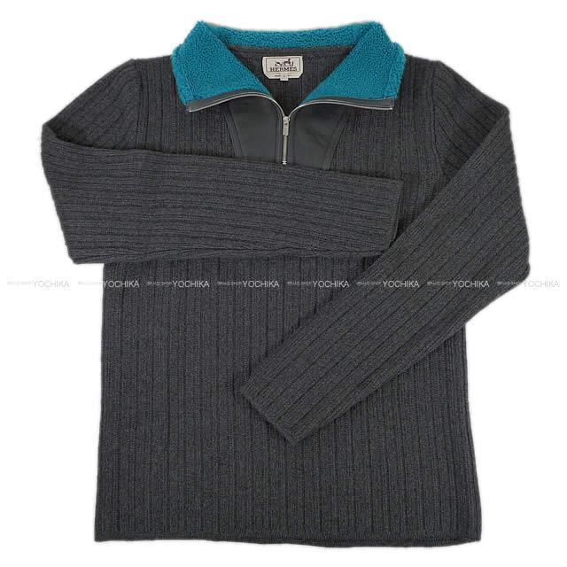 HERMES エルメス メンズ プルオーバー ムートン襟 セーター アントラシット #L ラムスキン/ウール 新品