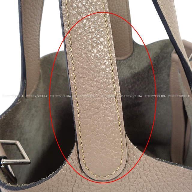 HERMES エルメス ハンドバッグ ピコタンロック 18 PM トゥルティールグレー トリヨン シルバー金具 新品未使用