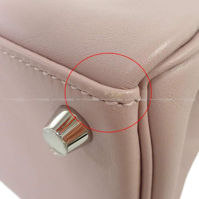HERMES エルメス ハンドバッグ ケリー25 内縫い グリシン スイフト シルバー金具 新品同様【中古】