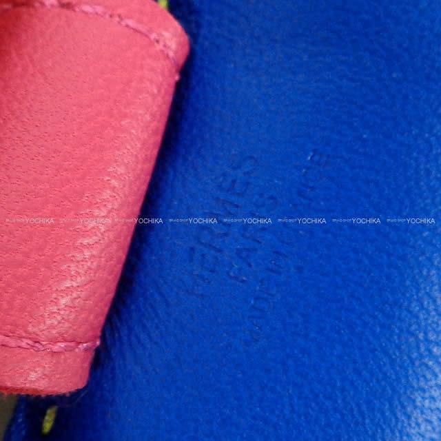 "HERMES エルメス バッグチャーム レインボー リバーシブル ""ロデオ/RODEO 6 PM"" マルチカラー ブルー"