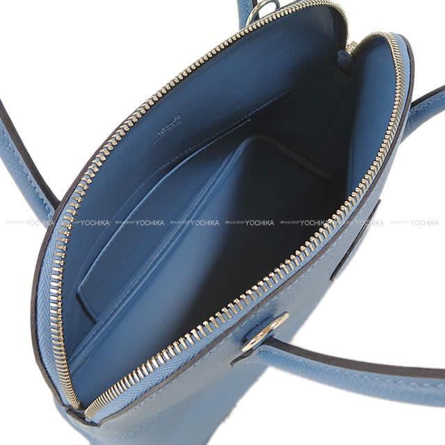 HERMES エルメス ショルダーバッグ ボリード27 ブルーアズール エプソン シルバー金具 新品