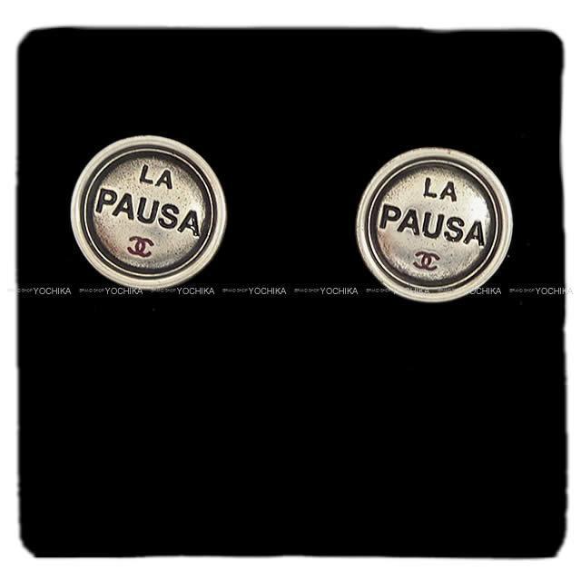 """シャネル """"LA PAUSA""""  サークルミラー ラインストーン ココ ピアス 白 AB0755 新品"""