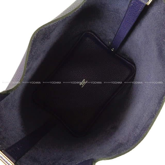 HERMES エルメス ピコタンロック 18 PM ブルーインク(ブルーアンクル) トリヨン シルバー金具 新品