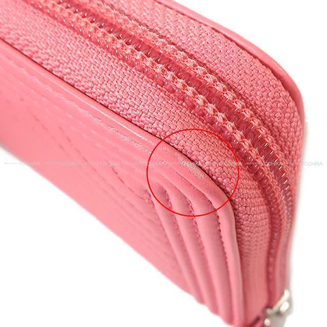 CHANEL シャネル ボーイシャネル キルティングステッチ ラウンド 長財布 スモークベビーピンク A80288 展示新品