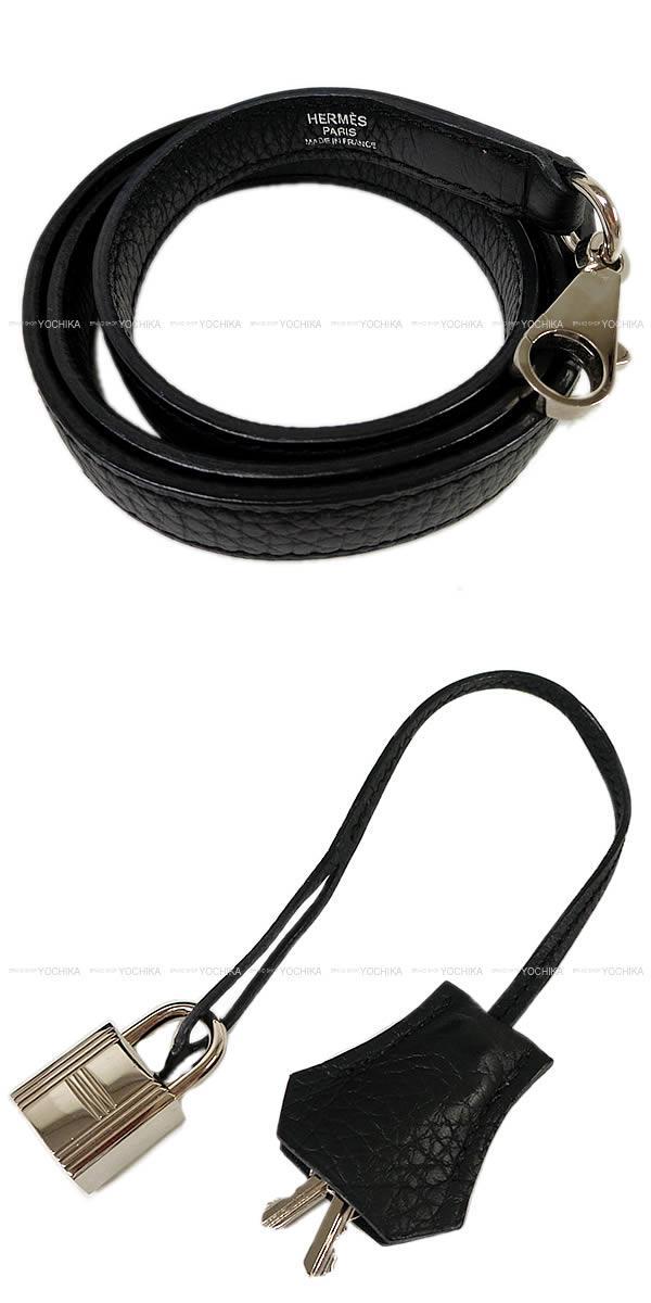 HERMES エルメス ハンドバッグ ボリード31 黒(ブラック) トリヨン シルバー金具 SAランク【中古】
