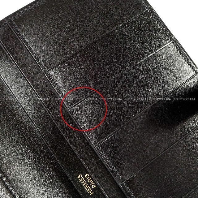 HERMES エルメス 長財布 ベアンスフレ 黒(ブラック) ボックスカーフ ゴールド金具 新品