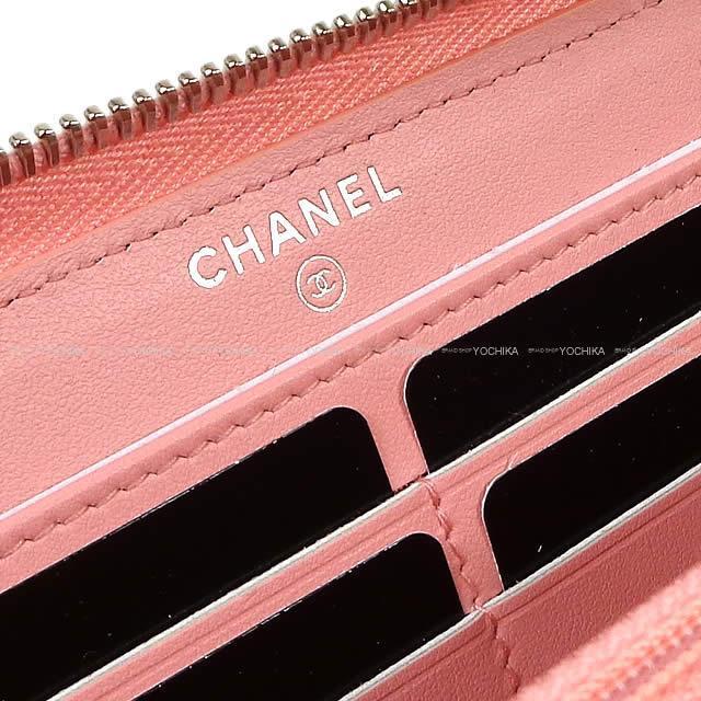 CHANEL シャネル マトラッセ ビッグココマーク ボーダー ラウンドファスナー 長財布 ベビーピンクX白 A84449 新品