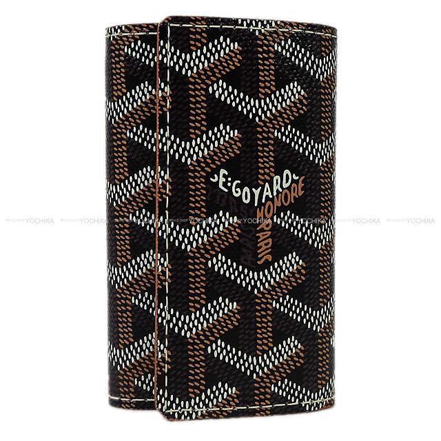 GOYARD ゴヤール 6連キーケース 黒(ブラック)Xブラウン PVCコーティングキャンバスXレザー 新品
