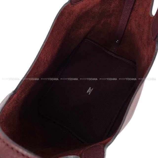 HERMES エルメス ハンドバッグ ピコタンロック 22 MM ボルドー トリヨンモーリス シルバー金具 新品