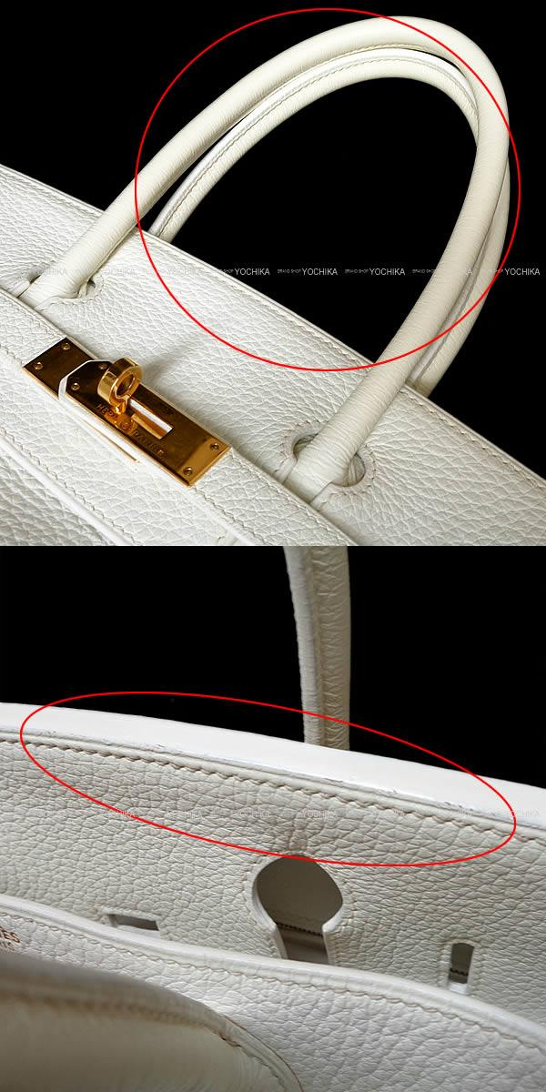 HERMES エルメス バーキン30 ハンドバッグ 白 ホワイト トリヨン ゴールド金具 ABランク【中古】