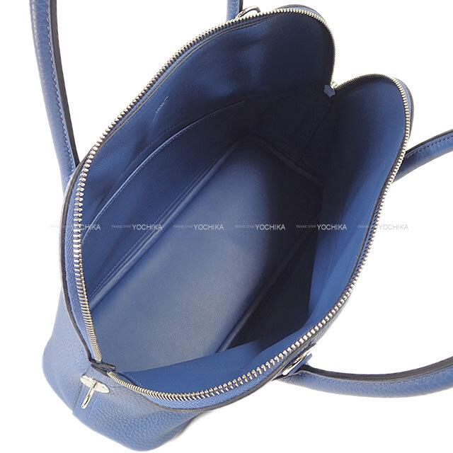 HERMES エルメス ハンドバッグ ボリード31 ブルーブライトン トリヨン シルバー金具 新品
