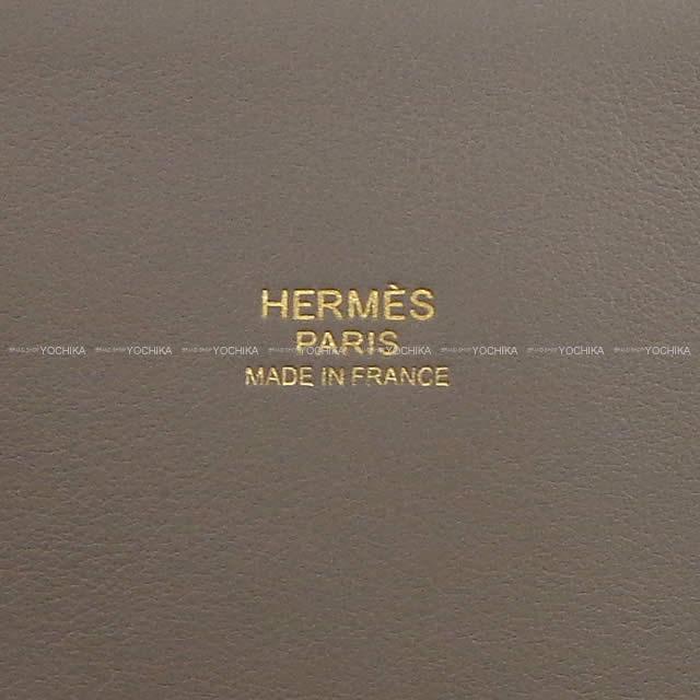 HERMES エルメス ハンドバッグ ボリード31 エタン トリヨン ゴールド金具 新品