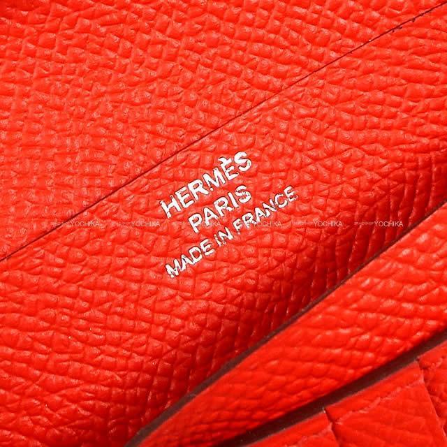 HERMES エルメス 財布 ベアン コンパクト ルージュドゥクール エプソン シルバー金具 新品