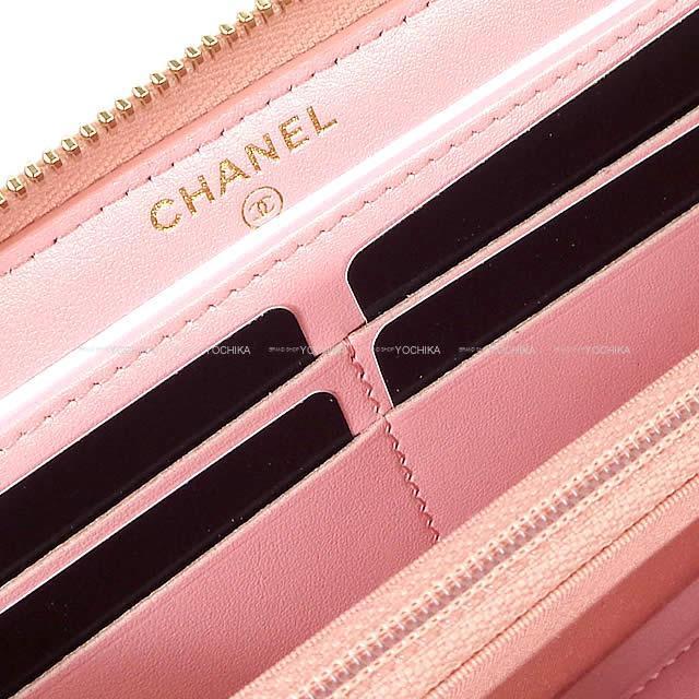 CHANEL シャネル オーロラ マトラッセ ココマーク 長財布 ローズピンク グレインドラム AP0313 新品