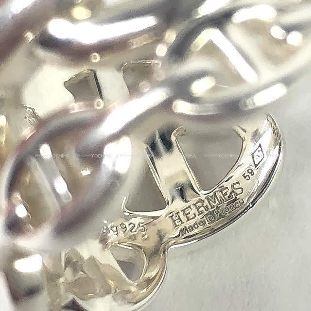 HERMES エルメス 指輪 シェーヌダンクル・アンシェネ GM リング シルバー925 #59 新品同様【中古】