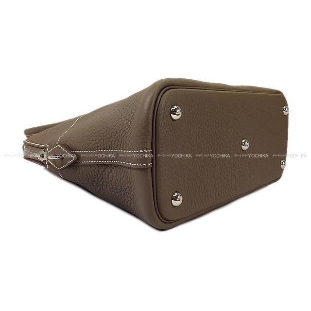 HERMES エルメス ハンドバッグ ボリード31 エトープ (エトゥープ) トリヨン シルバー金具 新品未使用